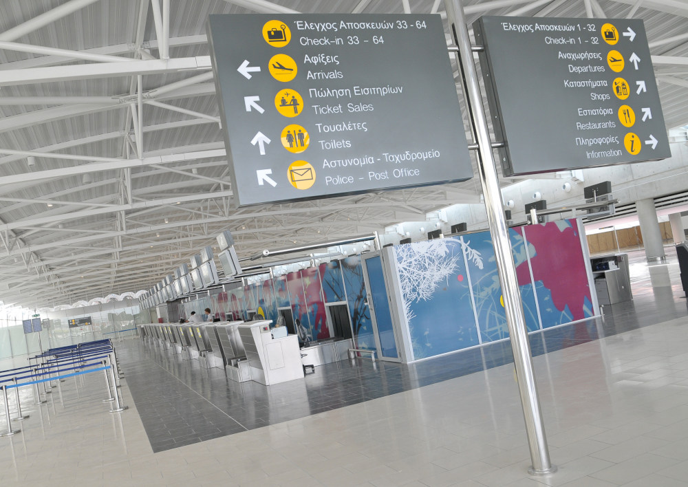 About Larnaca Airport
